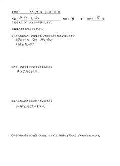 voice_8.jpg