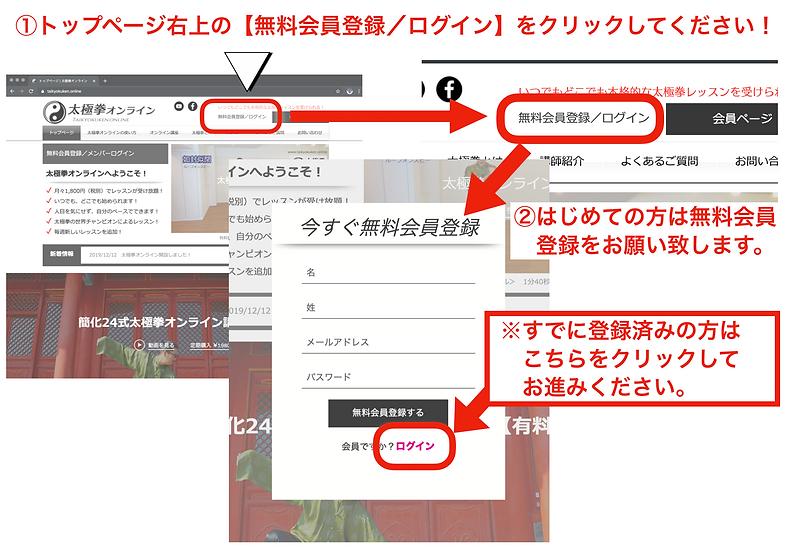 Taikyokuken.online