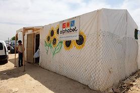 Lebanon school.jpg