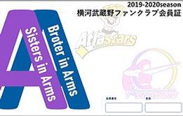 横河武蔵野図1.jpg