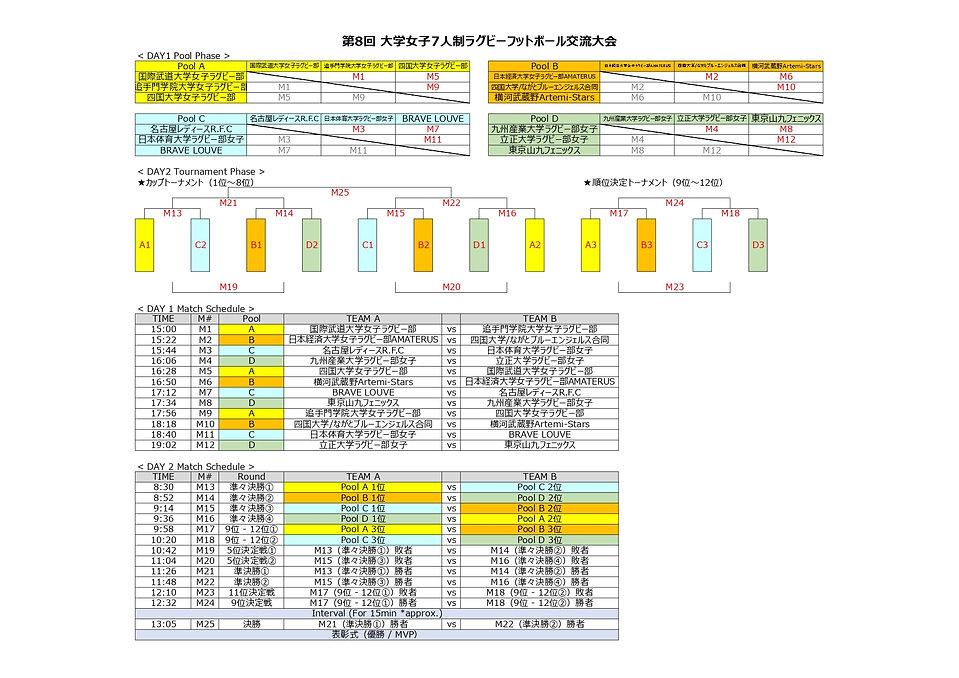 146244_60e28e78c5951_page-0001.jpg