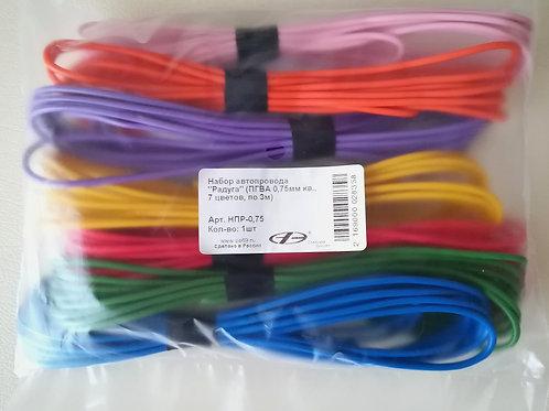 комплект (набор) проводов 7 цветов.