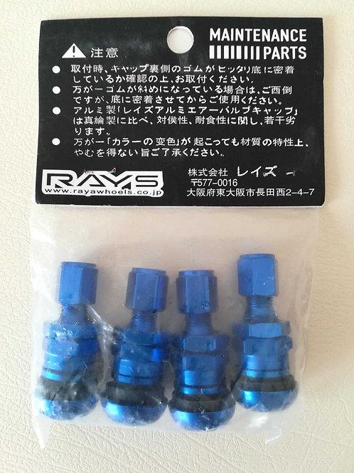 Соски RAYS комплект, синие.