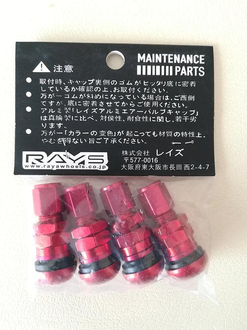 Соски RAYS комплект, красные.