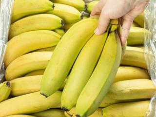 banana paraguay 4.jpg