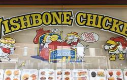 Wishbone 1