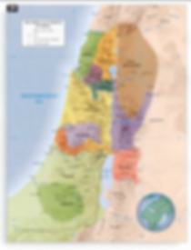 Tribal Allotments of Israel.png