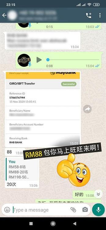 WhatsApp Image 2020-11-17 at 12.01.45 PM