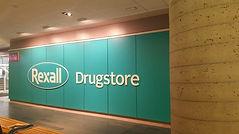 rexall-drugstore-3.jpg