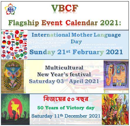 Flagship event calander 2021.JPG
