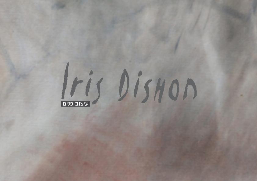 IrisDishon_HomePage.png