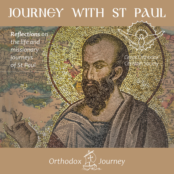 Journey with St Paul
