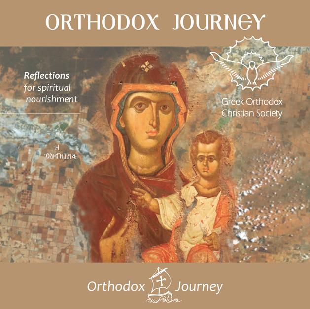 Orthodox Journey