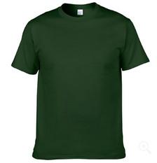 033森林綠