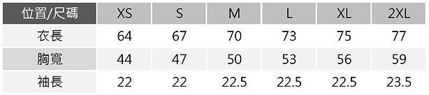 76600 Size Chart.JPG