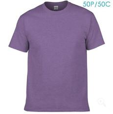 232麻灰紫