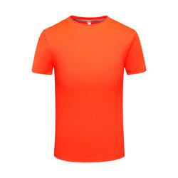 09橙色.
