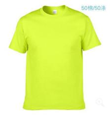 188螢光綠