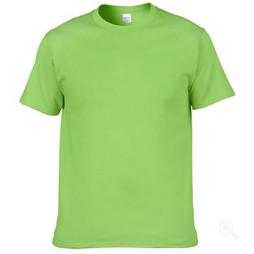012淺綠色