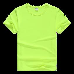 07螢光綠