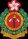 1200px-Hong_Kong_Fire_Services_Departmen