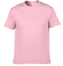 020淺粉色