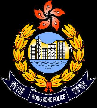 1200px-HongKongPoliceLogo.svg.png