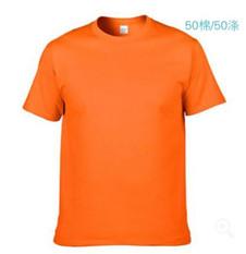 193螢光橙