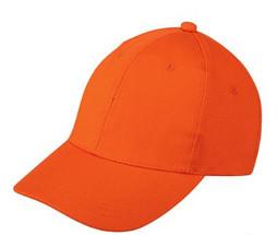 047橙色.JPG