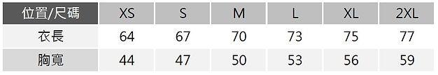 HA00 Size Chart.JPG