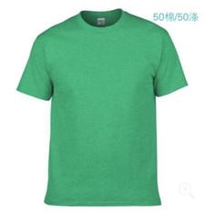 215麻灰愛爾蘭綠