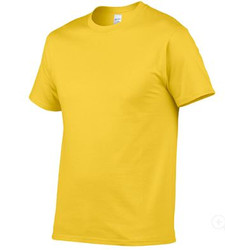 098黃色.JPG