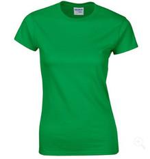 167愛爾蘭綠