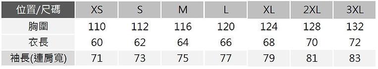 J830 Size Chart.JPG