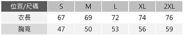 76500 Size Chart.JPG