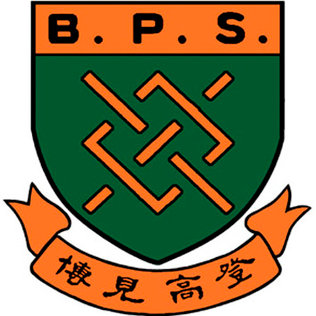 Belilios_Public_School_Logo.jpg