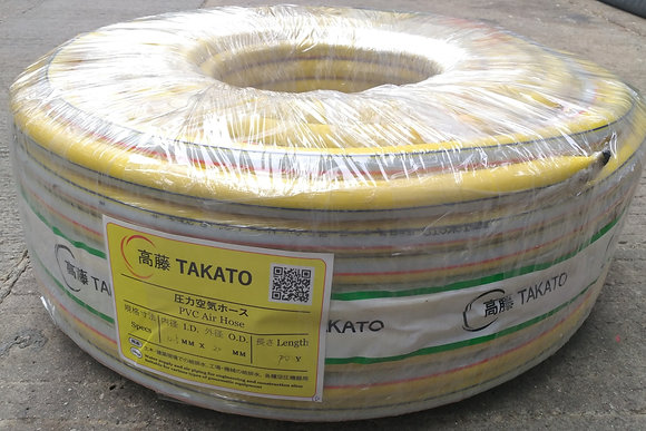 TAKATO Yellow PVC Hose (高藤黃風喉)