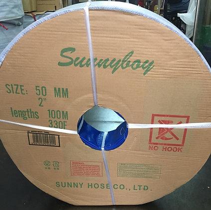 Sunnyboy - Blue LayFlat Hose (Sunny Hose)