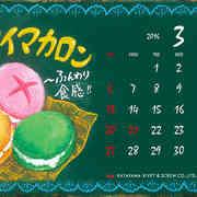 片山鋲螺工業株式会社 卓上カレンダー