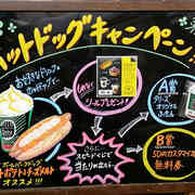 カフェ用 黒板