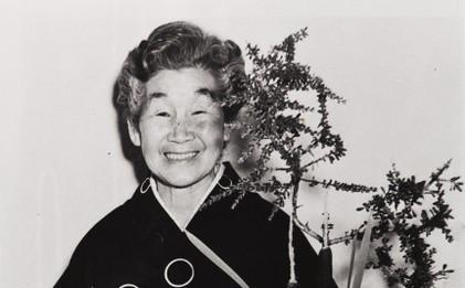 The Struggle Japanese Immigrants Faced: Take Eto