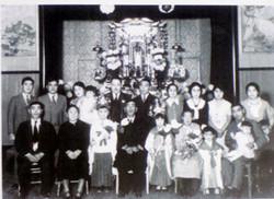 Tanaka Family