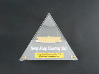 Unlimited Innovation Wins Prestigious Hong Kong Shooting Star Award