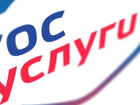 Вниманию прибывающих в Россию пассажиров!