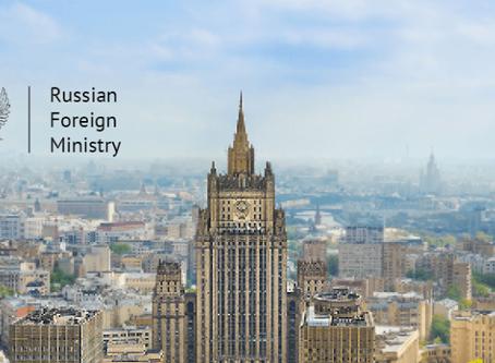 О создании в МИД России Координационного штаба