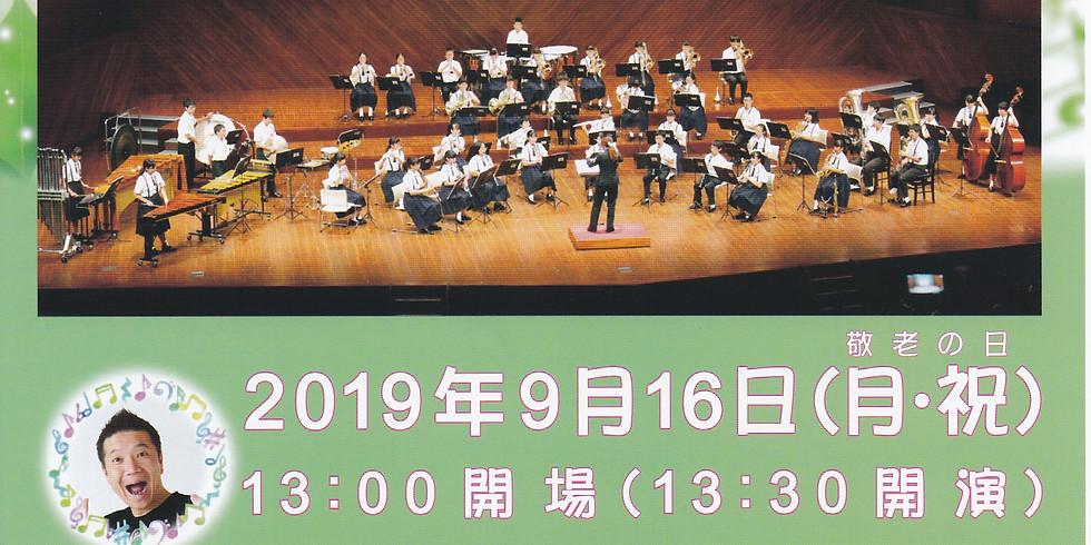 帯山中学校吹奏楽部 第24回 定期演奏会