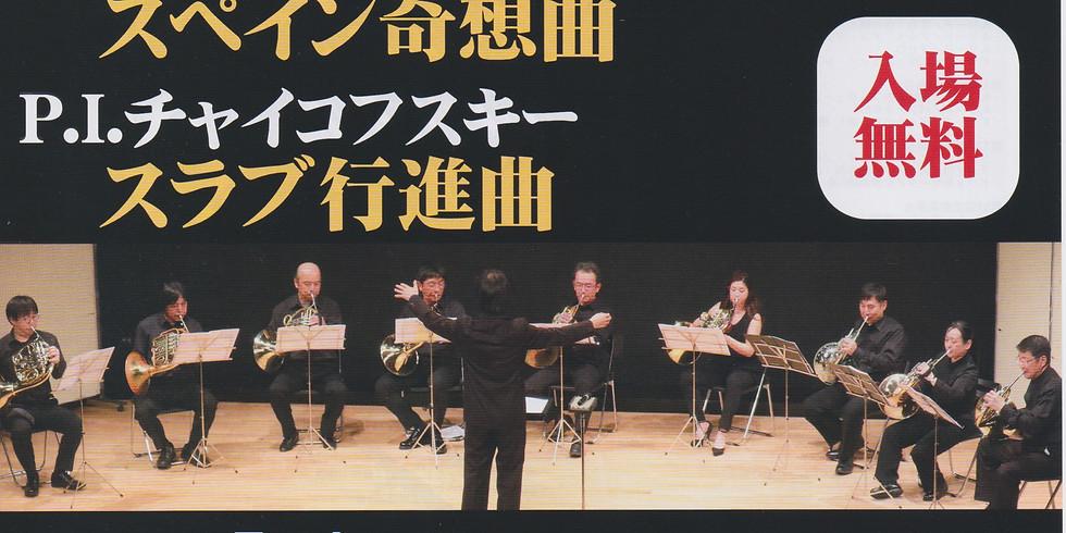 熊本ホルンアンサンブル 第37回定期演奏会