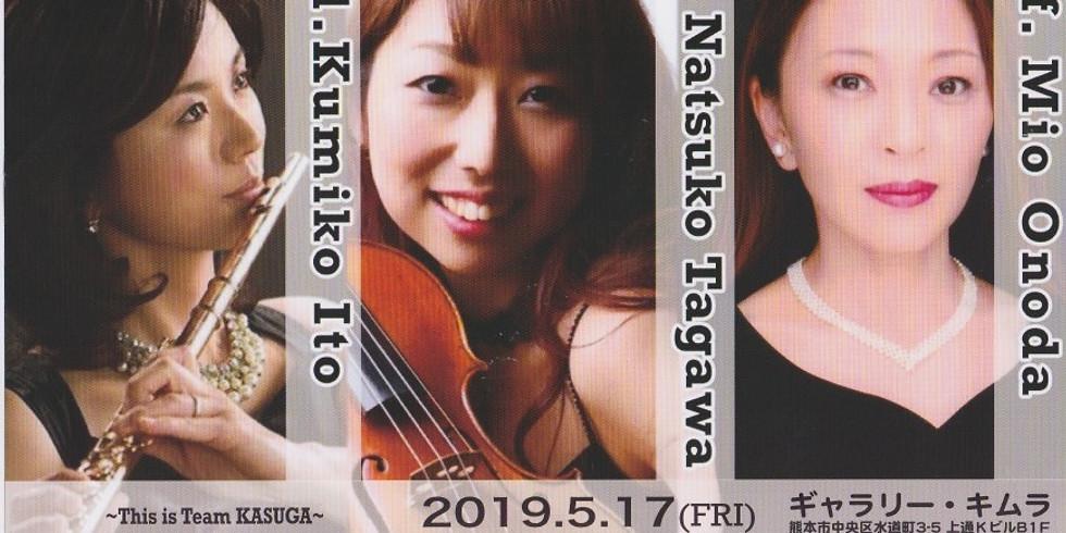 B•M trio Concert