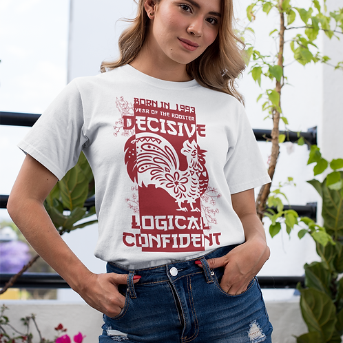 Year Of Tee - 1993 - Rooster - 8