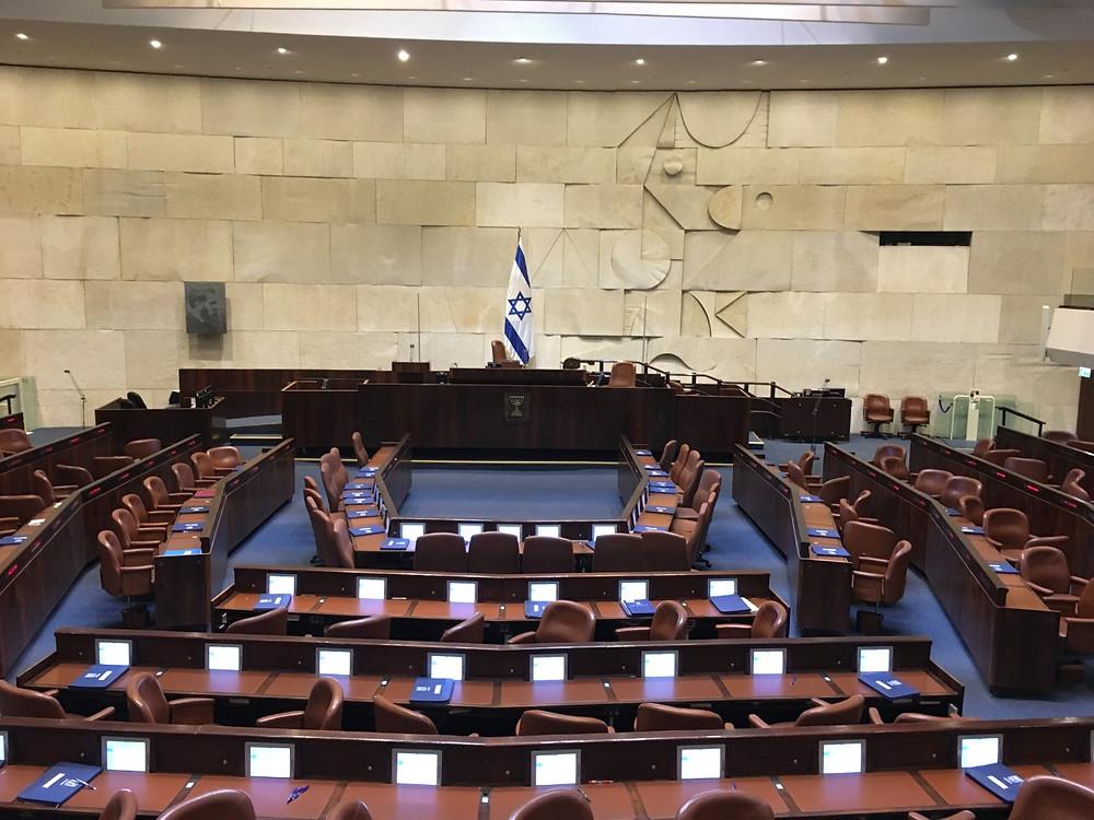 El interior de la Knesset, en Jerusalem. Foto: Martín Klajnberg